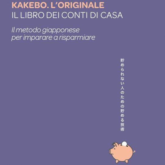 Kakebo 2022 - Agenda dei conti di casa